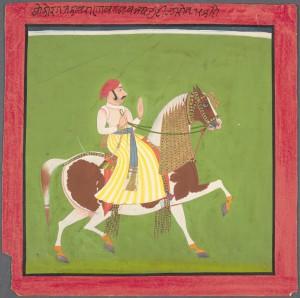 IndianUdaipur1762